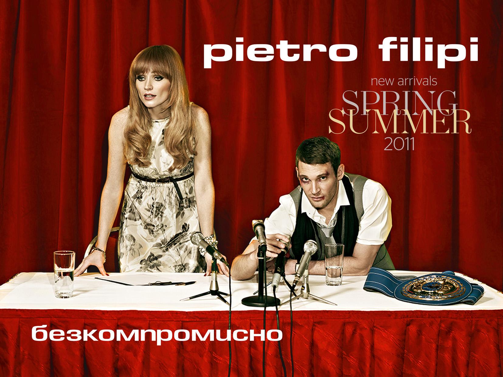 spring-summer-2011
