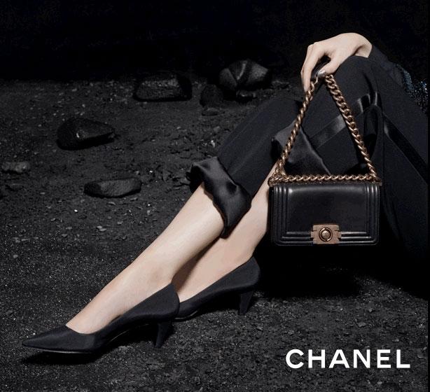 boychanel handbag