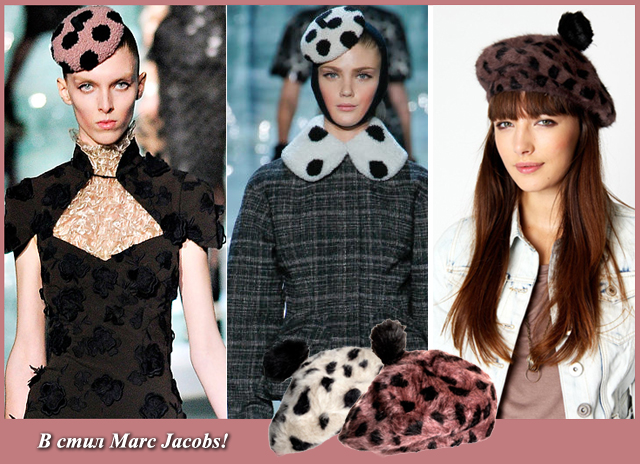 marc-jacobs-style