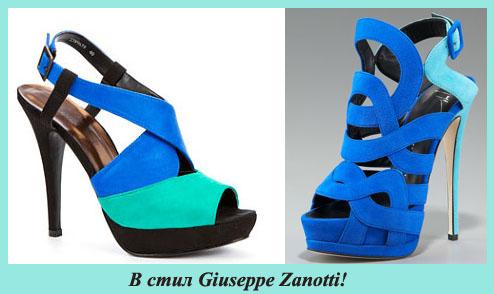 сандали в стил Giuseppe Zanotti