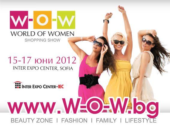 W-O-W_2012
