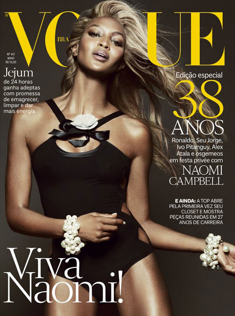 Naomi covers Vogue Brazil May 2013
