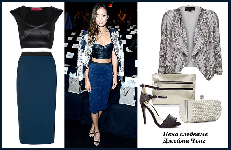 Steal Jamie Chung style