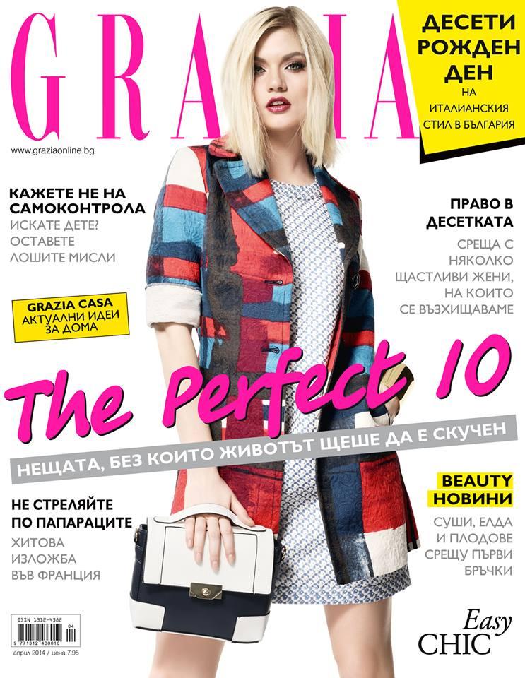 Grazia април 2014