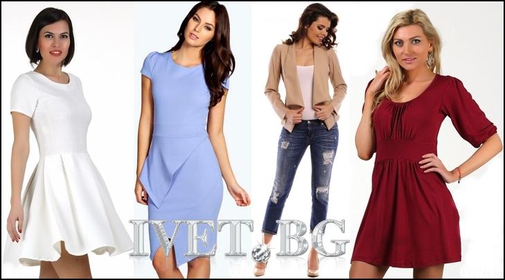 IVET.BG (@IVET_Fashion) | Twitter