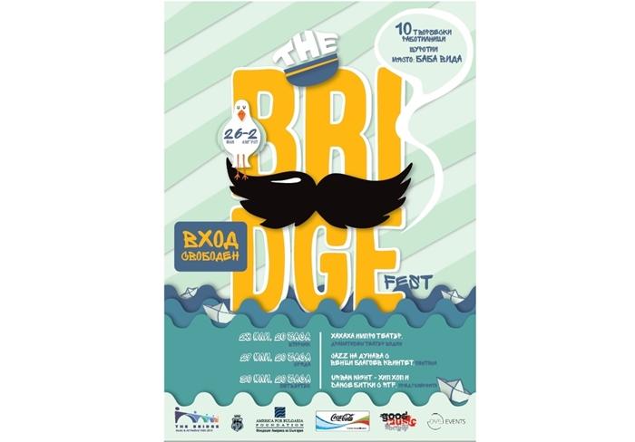 TheBridge2015_Poster